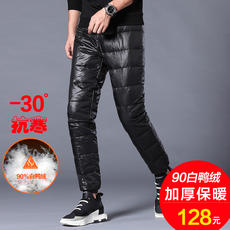 Winter youth men's down pants wear sports casual thick high waist men's wear warm lightweight down pants