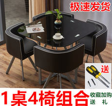 One table, four chairs, office reception, glass, round table, table, chair, chair, combination, simple, creative, small dining table
