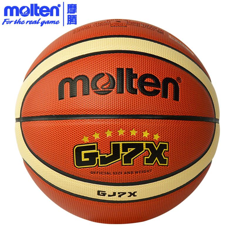molten摩腾篮球 7号室内外比赛6号女子学生儿童5号PU少年训练GJ7X