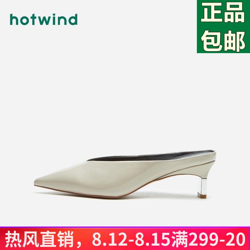 热风2019年春季新款小清新女士细跟单鞋尖头休闲半拖鞋H35W9143