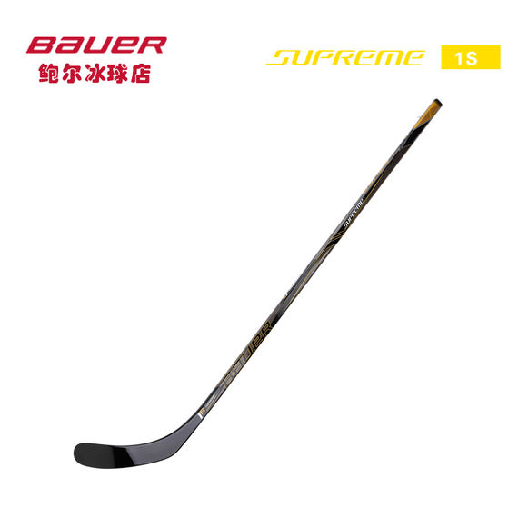 Ball ice hockey children adult hockey stick Spot genuine bauge 1S children hockey stick hockey stick