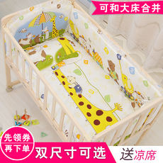 Newborn crib solid wood paint-free environmentally friendly baby bed simple children's bed multi-function cradle bed splicing bed
