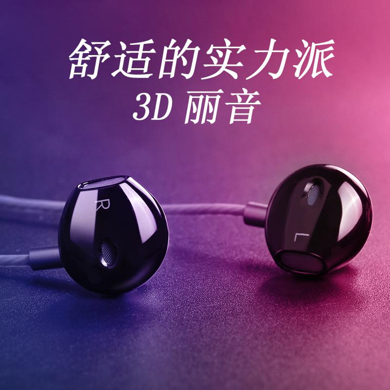 兰士顿M420耳机入耳式有线控手机通用男女生高音质金属带麦半耳塞