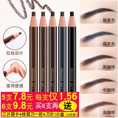 Authentic hensi 1818 pull eyebrow pencil waterproof and sweat-proof non-destructive lasting blooming beginner word eyebrow powder