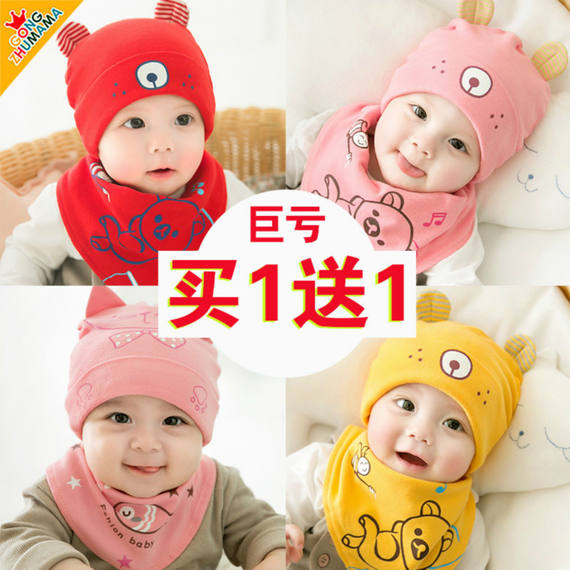 Baby hat spring and autumn newborn baby cap 0-3-6-12 months men and women baby care halogen door cap summer cotton thin section