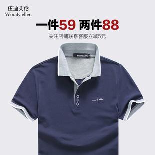 夏季男士短袖t恤翻领纯棉有领体恤休闲韩版半袖上衣polo衫男潮流