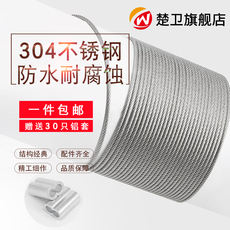 304 stainless steel wire rope 1 1.5 2 3 4 5 6 8mm coarse drying rack stainless steel coated soft steel wire rope