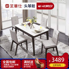 Zhihua Shi tempered glass solid wood rectangular dining table and chairs home American modern minimalist furniture combination PT002