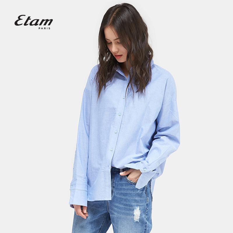 艾格Etam  时尚纯色微喇开口长袖翻领衬衫女17011410847