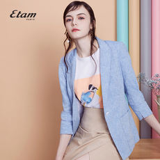 Aige Etam summer new fashion elegant intellectual seven-point sleeve suit jacket female 170121104