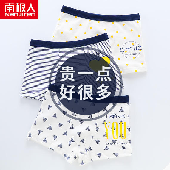Antarctic children's underwear men's boyshort boys cotton boxer baby boy child big boy shorts