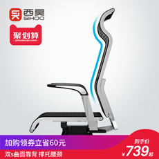 Sihoo Xiqiao ergonomic computer chair home game esports chair seat cool breathable mesh office chair