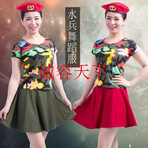2018 Square Dance Costume New Color Sailor Dance Costume Set Youth Dance Fashion