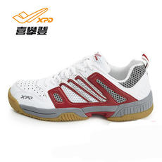 Genuine hi climbing professional tennis shoes men's shoes children's shoes sports shoes spring and summer breathable non-slip wear