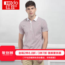 Hodo / red bean men's 2018 summer business casual lapel Polo Plaid silk cotton short-sleeved T-shirt 315S9