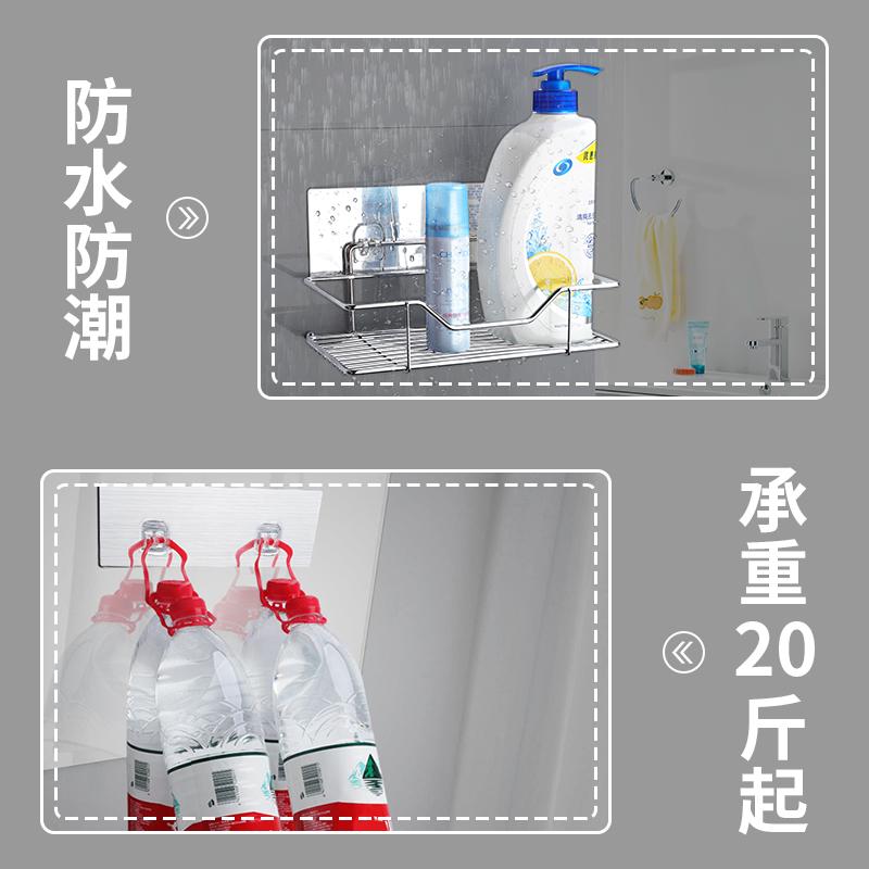 卫生间浴室置物架厕所墙上壁挂免打孔吸壁式洗漱台洗手间用品㊙
