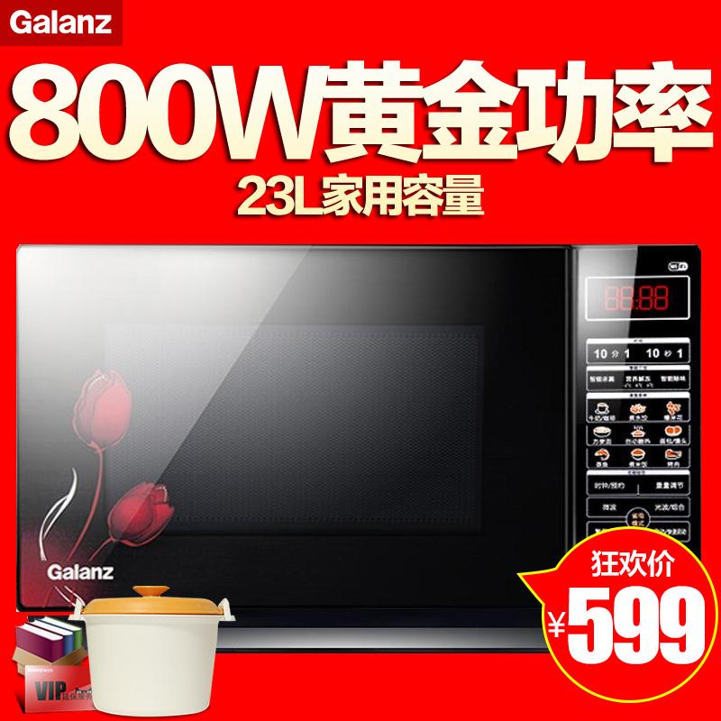 Galanz/格兰仕 HC-83203FB微波炉光波炉  23L大平板蒸汽烧烤正品