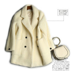 Fashionable to take off, small welfare ~ velvet feel Medium long plush coat jacket ~ MN18245