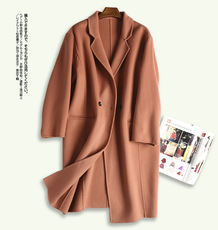 Proud of quality ~ simple wind suit collar handmade double-sided wool coat coat female MN81304