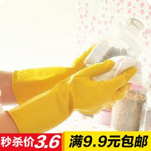 9.9包邮创意家居洗碗洗衣加长橡胶家务厨房清洁洗碗刷锅薄手套