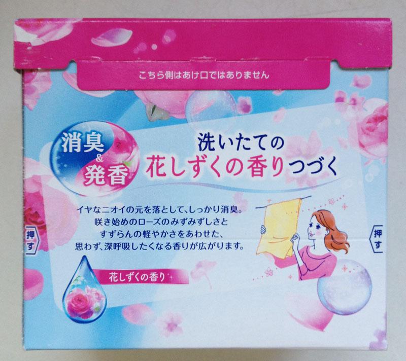 日本原装花王KAO玫瑰花香氛洗衣粉800g盒装家用含柔顺剂新包装