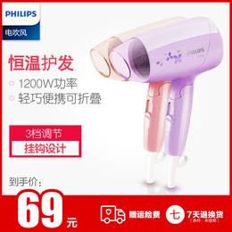 Philips/飞利浦电吹风机BHC010家用可折叠便携式恒温护发小巧