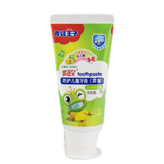 Frog Prince Children's Toothpaste Mothproof Fruit Flavor 1-2-3-6 Years Older Baby Baby Swallowing Toothpaste