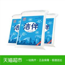 Jie Yun Jie with flat square bag toilet paper flexible 460g3 package toilet paper toilet paper toilet paper