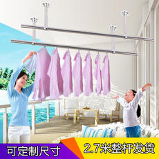 Balcony stainless steel fixed clothes rail balcony 32 thickening drying rack single double pole wall top ceiling drying rack