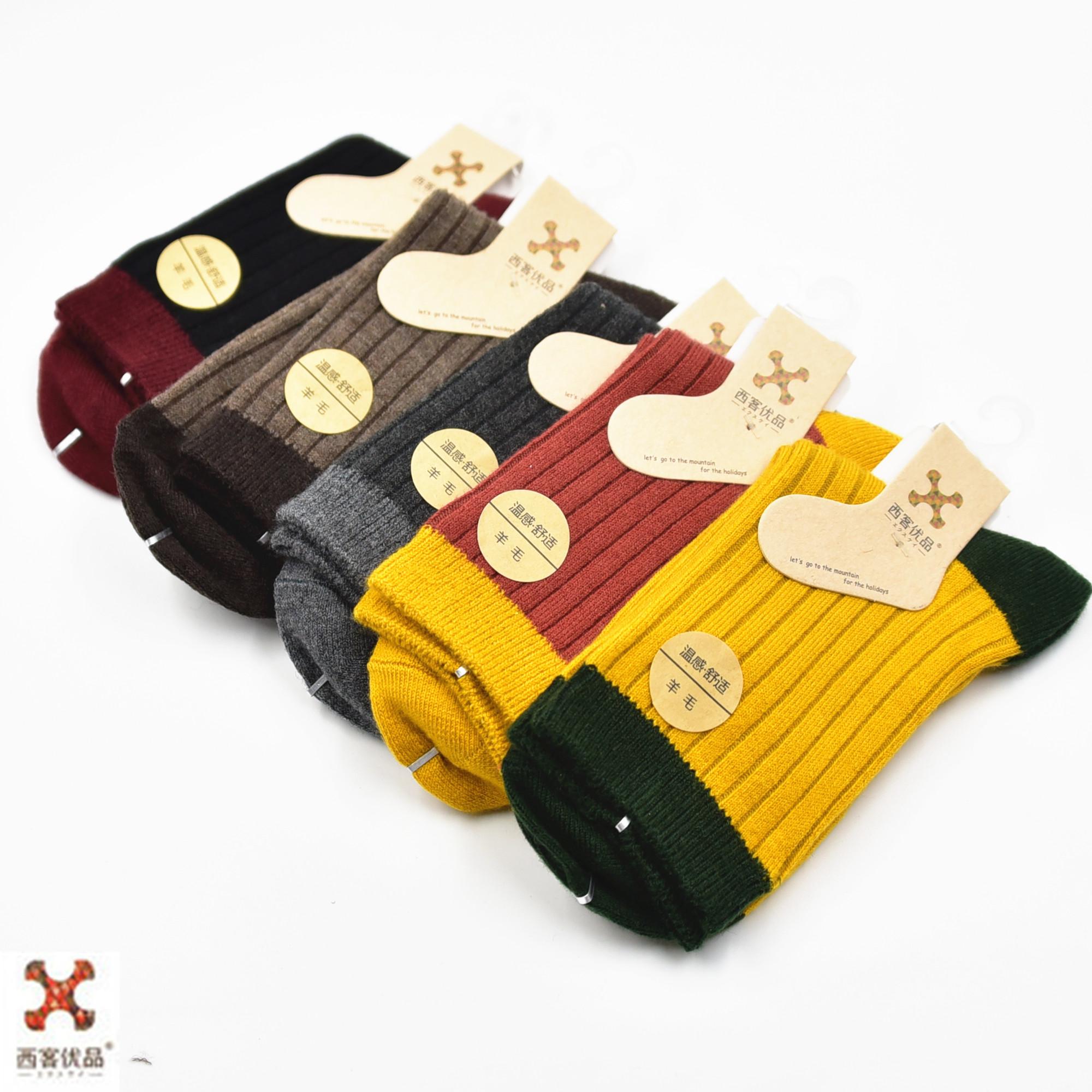 1双西客优品秋冬女士拼色羊毛袜温感女袜撞色软袜子不嘞腿中筒袜