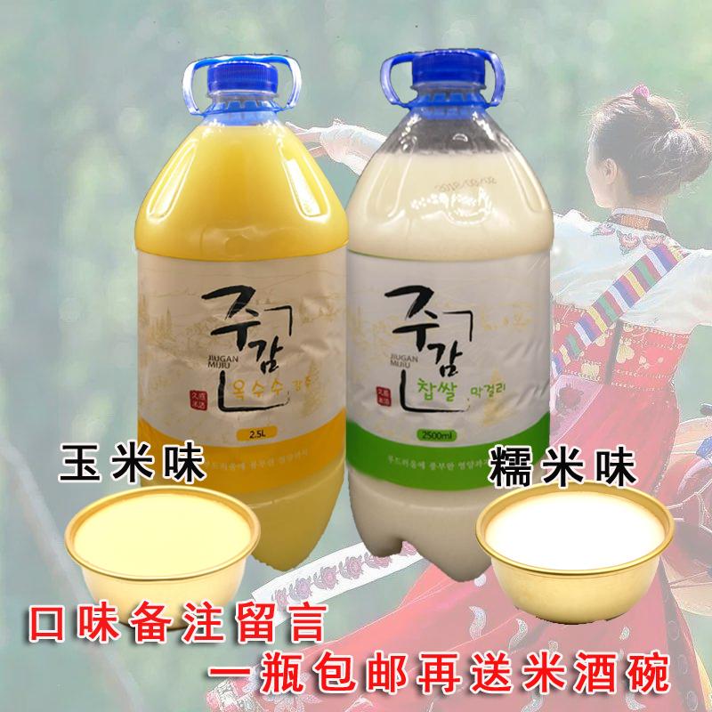延边特产延吉久感米酒朝鲜族传统月子酒韩式小木屋甜米酒5斤/桶