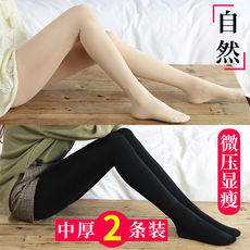 Stockings female autumn and winter socks, long tube light legs artifact spring and autumn pantyhose stovepipe thickening plus velvet one-piece tights