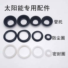 Solar Seals Silicone Rings Tubing 20 47 58mm Dust-proof Solar Water Heater Repair Parts