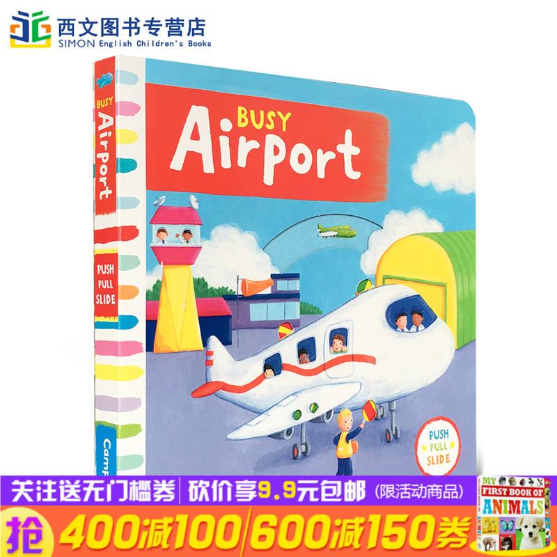 英文原版绘本正版Busy Airport 繁忙的机场纸板机关操作书幼儿英语启蒙学习 Busy系列进口儿童纸板书儿童玩具游戏图画故事书