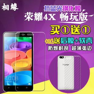 华为荣耀4X钢化膜Che2-TL00M/H玻璃UL00贴模tloom手机honor荣耀X4
