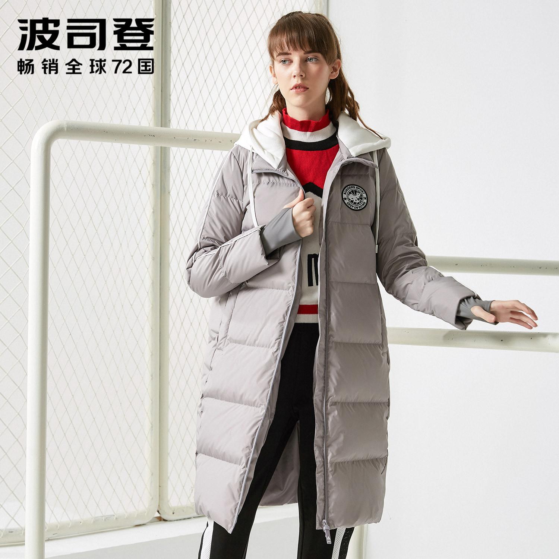 波司登羽绒服女士长款冬季新款修身显瘦加厚款保暖时尚B70142006V可领取领券网提供的50元优惠券
