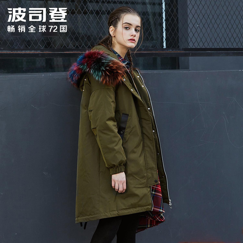 BSD波司登2017新品时尚连帽女士韩版羽绒服活里活面B70142560