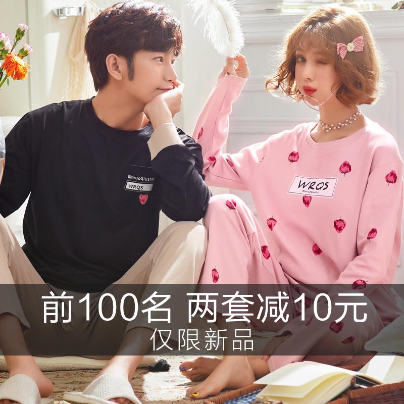 睡衣女春秋长袖两件套装韩版外穿草莓纯棉情侣睡衣男士睡衣家居服