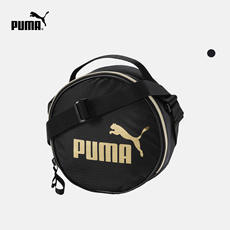 PUMA Hummer official authentic Women's small shoulder bag 075718