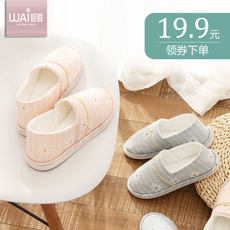 Month shoes spring and autumn pregnant women bag with non-slip winter postpartum summer maternal spring thin soft bottom indoor slippers