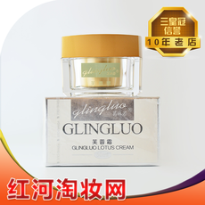 Fagarin Ruofeng Cream 50ml (Flood Lotus Frost Grenoline France counter genuine water