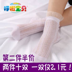 2018 summer models on the new Hula baby socks boys and girls socks mesh cotton crystal 5 double gift box