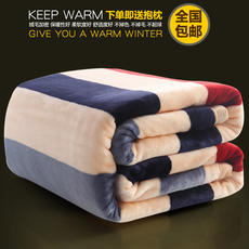 Cloud velvet blanket sheets thickened winter coral velvet blanket single double flannel blanket air conditioning blanket dormitory