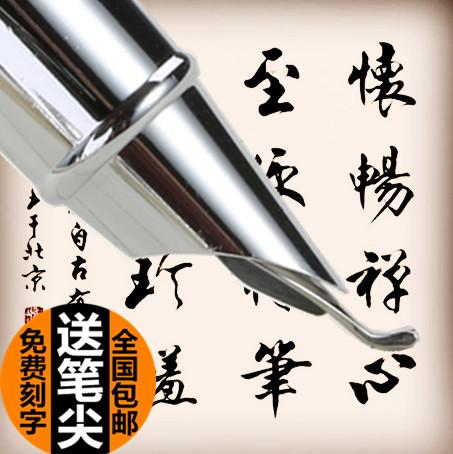 包邮弯头钢笔美工笔练字笔 书法专用练字书法可换头加墨