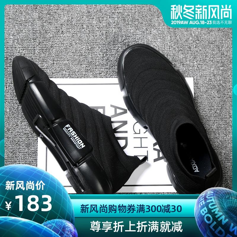 ulzzang男春季透气懒人豆豆飞织潮鞋一脚蹬韩版潮流百搭休闲鞋子