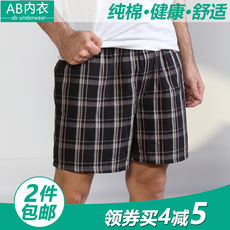 AB underwear Authentic high waist cotton loose casual suction thin breathable beach pants men's underwear home shorts