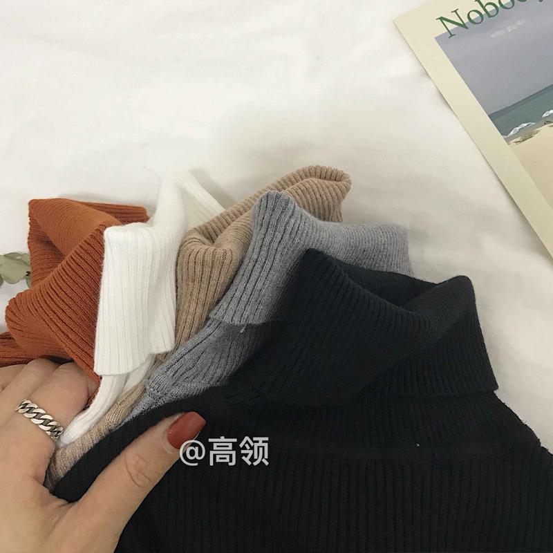 2018新款高领针织衫女长袖秋韩版百搭学生纯色修身显瘦打底衫上衣
