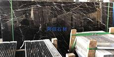 Black and white roots, domestic natural marble, interior decoration, common stone
