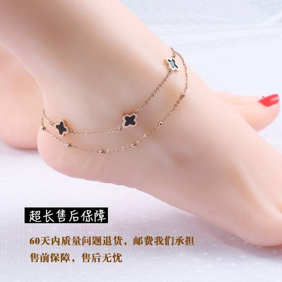Korean version of titanium steel plated 18K rose gold color gold anklet female simple double red rope bell fashion non-fading jewelry