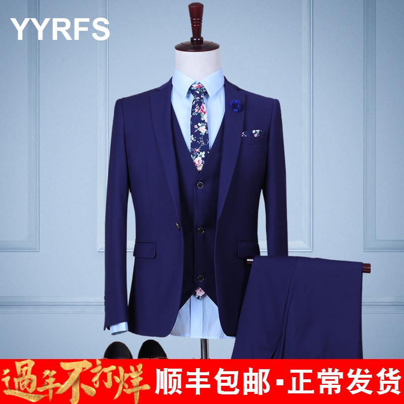 西服套装男士春秋修身三件套新郎婚礼服结婚伴郎西装男职业装正装